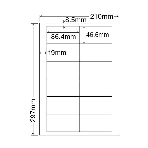 東洋印刷 ナナワード粘着ラベル(ワープロ&レーザー用ラベル) 12面 四辺余白付(B) LDW12PB 1箱(500シート入)