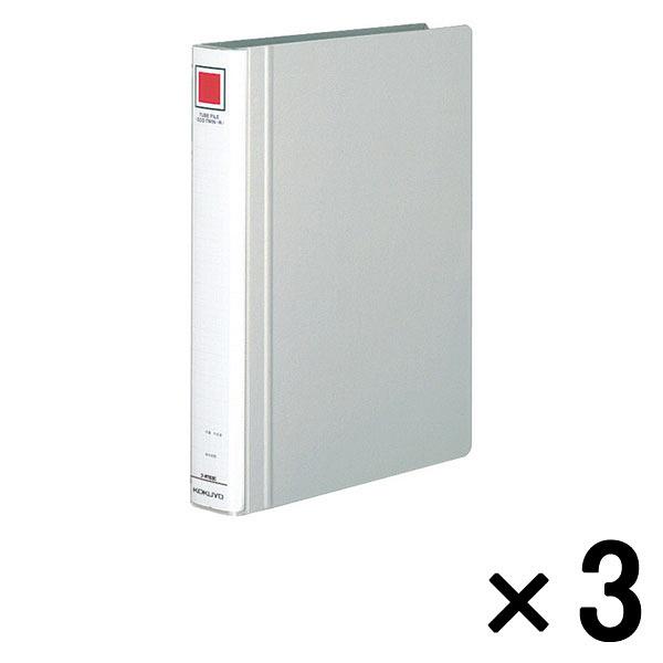 チューブファイル A4縦30mm 3冊