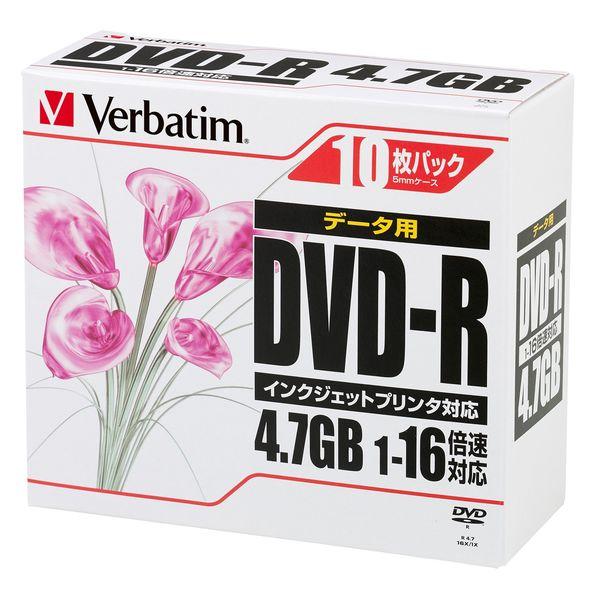 PCデータ用DVD-R 4.7GB 16倍速 DHR47JPP10 1パック(10枚入) 三菱化学メディア