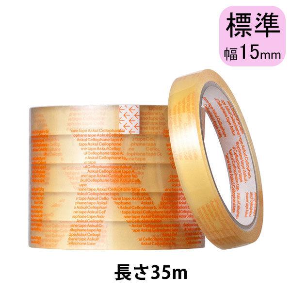 セロハンテープ 15mm×35m 5巻