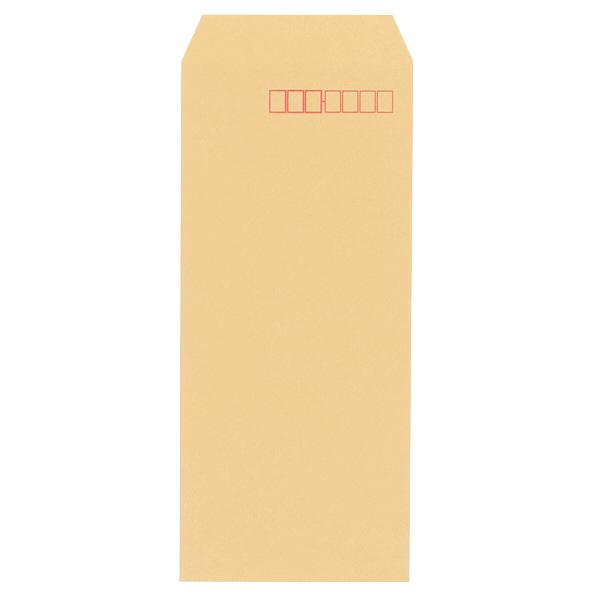 「封筒」の画像検索結果