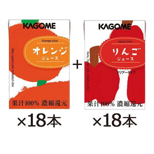 りんご&オレンジジュースセット 各1箱