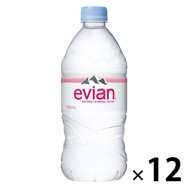エビアン 750ml 12本