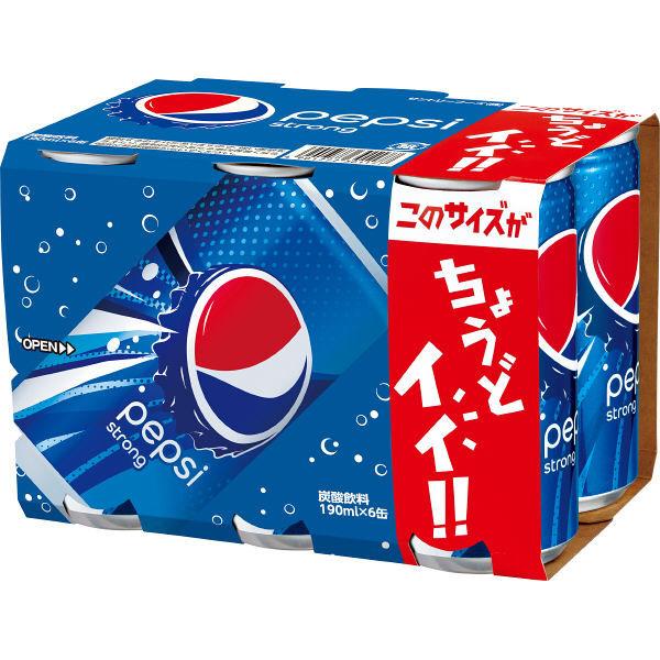 ペプシストロング 190ml 6缶
