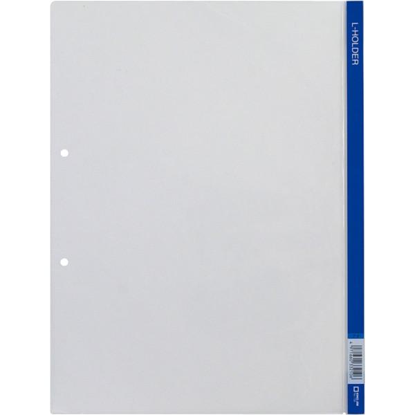 Lホルダー2穴(A4)青 730 1箱(50枚:5枚入×10袋)