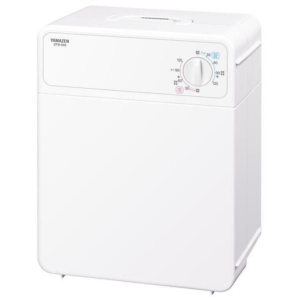 布団乾燥機 白 ZFB-500(W)