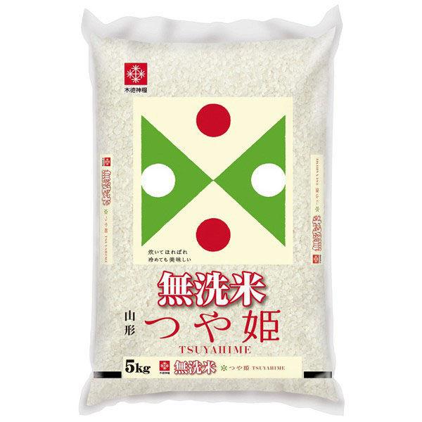 【無洗米】山形県産つや姫 5kg
