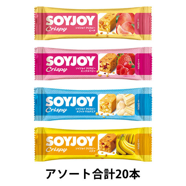 ソイジョイクリスピー アソートセット