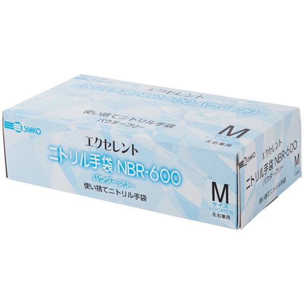 エクセレントニトリル手袋NBR600 M 186 1箱(100枚入) 三興化学工業 (使い捨て手袋)