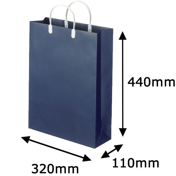 平紐 手提げ紙袋 紺 L 5枚