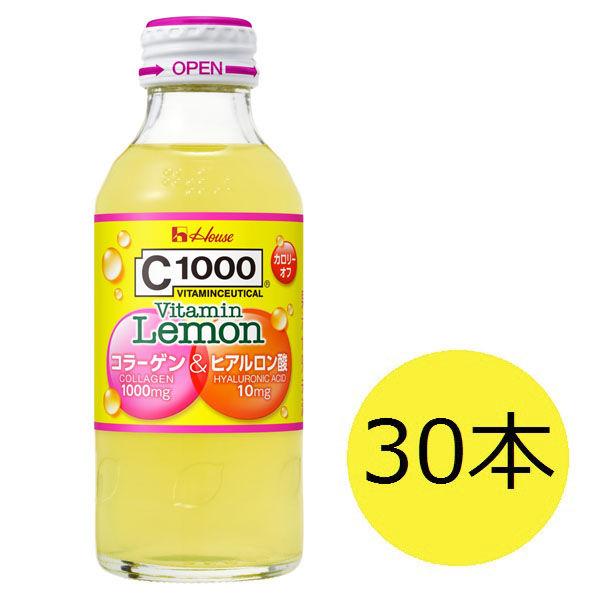C1000コラーゲン&ヒアルロン酸30本