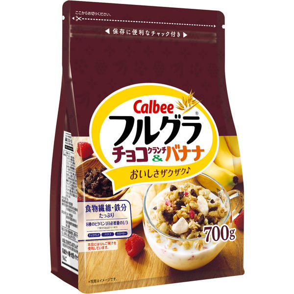 フルグラ チョコ&バナナ700g 1袋