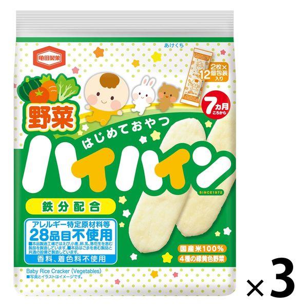 亀田製菓 野菜ハイハイン 53g 3袋