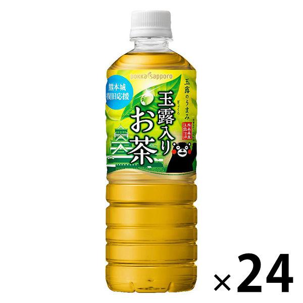 玉露入りお茶600ml 1箱(24本入)