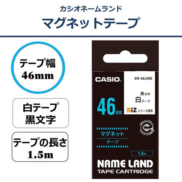 カシオ ネームランドテープ マグネットテープ 46mm 白テープ(黒文字) 1個 XR-46JWE