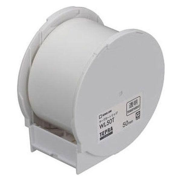 キングジム テプラGrand テープカートリッジ 50mm 透明ラベル(黒文字) 1個 WL50T