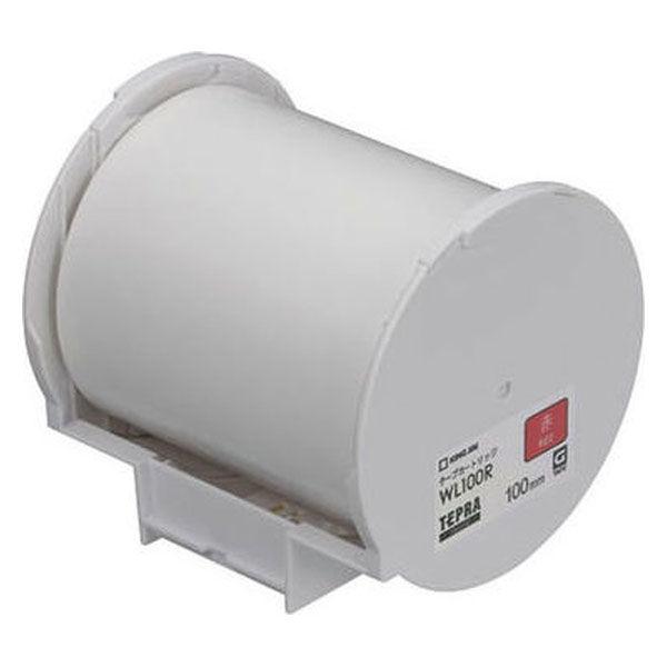 キングジム テプラGrand テープカートリッジ 100mm 赤ラベル(白文字) 1個 WL100R