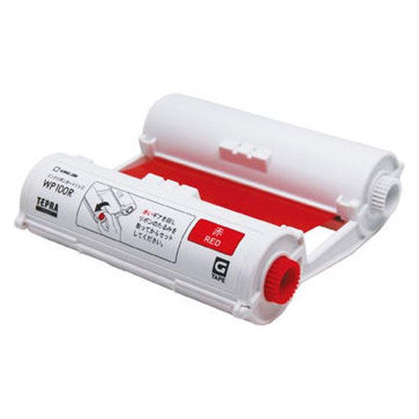 キングジム テプラGrand インクリボンカートリッジ 100mm 赤文字 1個 WP100R