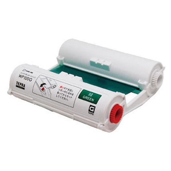 キングジム テプラGrand インクリボンカートリッジ 100mm 白ラベル(緑文字) 1個 WP100G