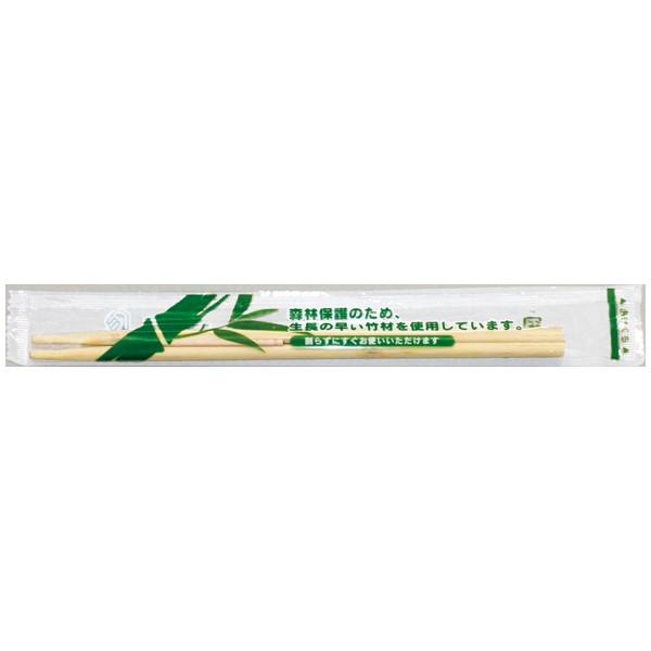 完封竹丸箸20cm 楊枝入り 100膳入