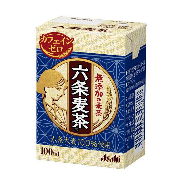アサヒ六条麦茶 100ml 18本