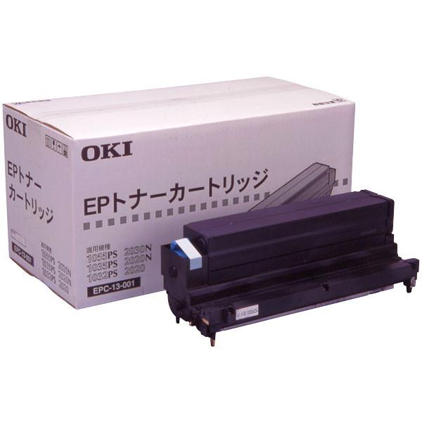 EPC-13-001