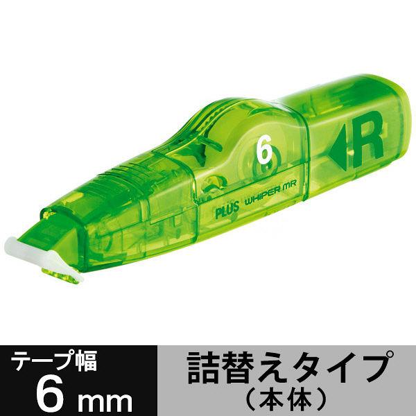 修正テープ ホワイパーMR本体 6mm幅
