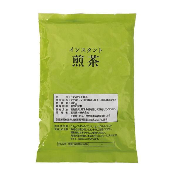 煎茶パウダー200g業務用