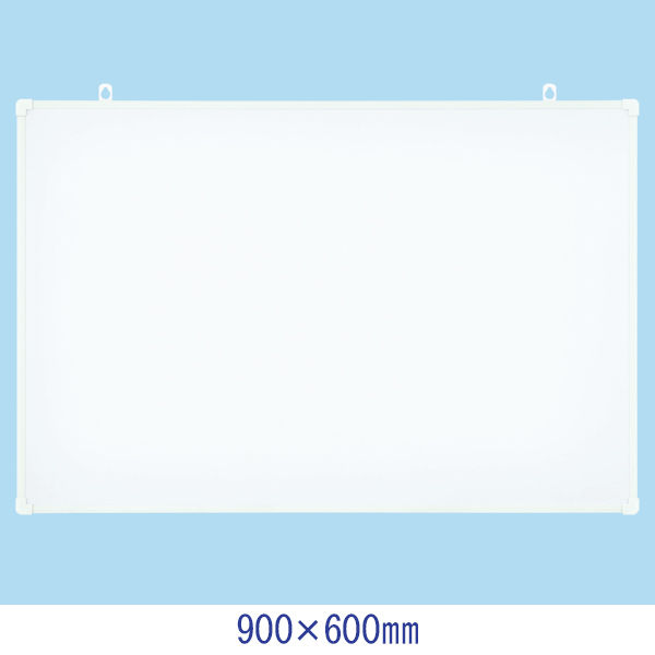 プラス アルミ枠ホワイトボード 無地 900×600mm WBKー0906SJ