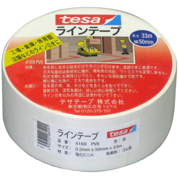 tesa tape ラインテープ 白色 4169PV8 1セット(6巻:1巻×6)