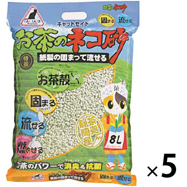 箱売お茶の猫砂紙製の固まって流せる 8L
