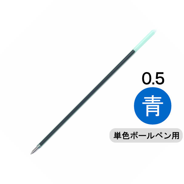 パイロット 油性ボールペン替芯 0.5 青 BPRF-8EF-L 1箱(10本入)