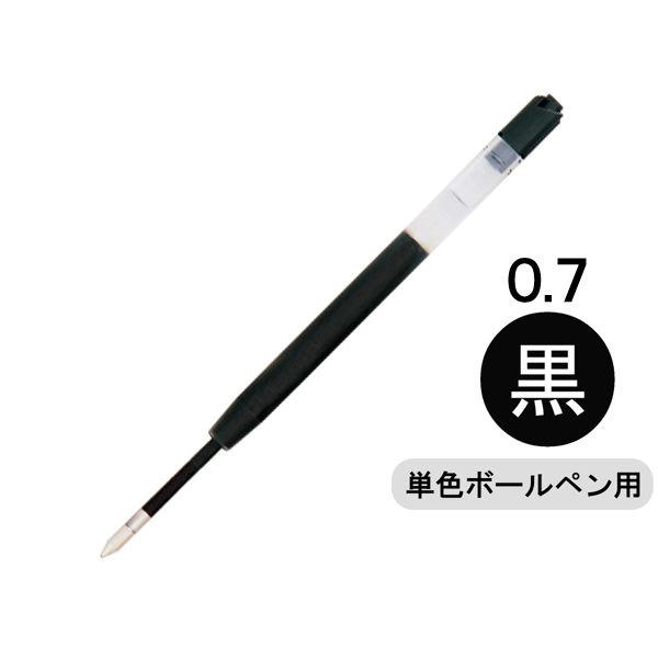 旧受付ペン&スタンド専用替芯 黒 0.7mm 2本入 油性ボールペン アスクル