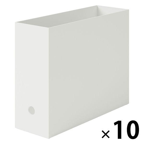 PPファイルボックス・スタンダード10個