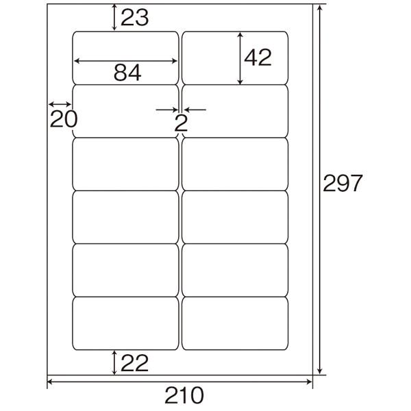 東洋印刷 ナナワード粘着ラベル(ワープロ&レーザー用ラベル) 12面 SHARP書院タイプ SHC210 A4 1袋(100シート入)