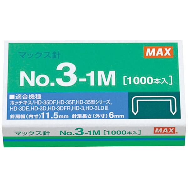 マックス ホッチキス針 中型 No.3-1M 1箱(50本つづり×20)