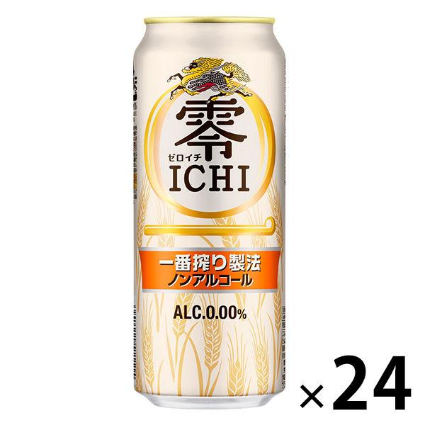ノン アルコール ビール 未 成年 買える