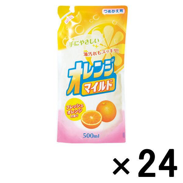 食器用洗剤 オレンジマイル