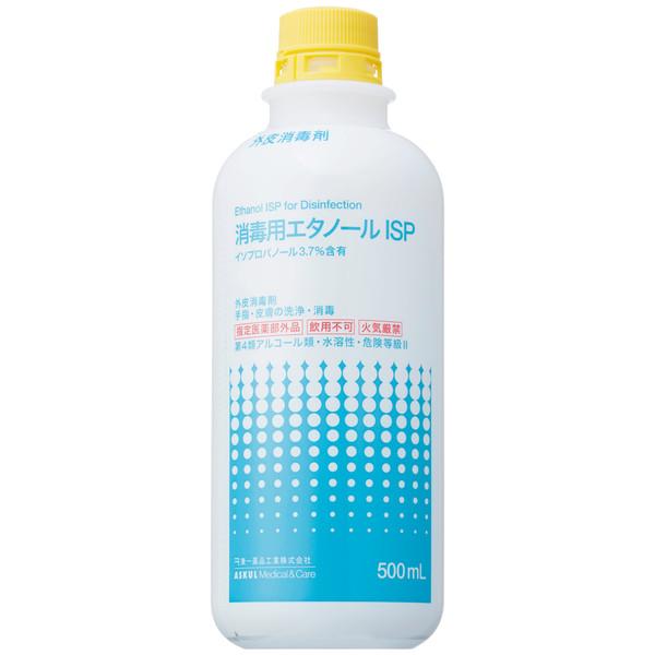 液 消毒 アスクル アルコール アルコール消毒液はなくてもいい。せっけん・洗剤でできるコロナ対策
