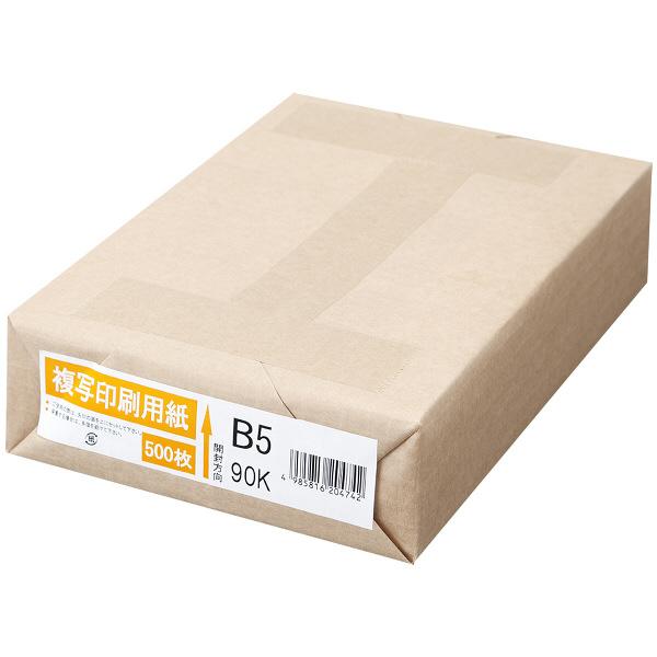 リコー 複写印刷用紙(コピー用紙厚口) B5 90K 901567 1冊(500枚入)