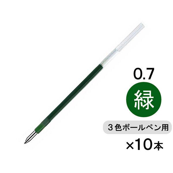 ジェットストリーム多色替芯0.7緑10本