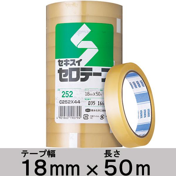 積水化学工業 セロテープ(R) 18mm×50m C252X04 1セット(50巻:10巻×5)