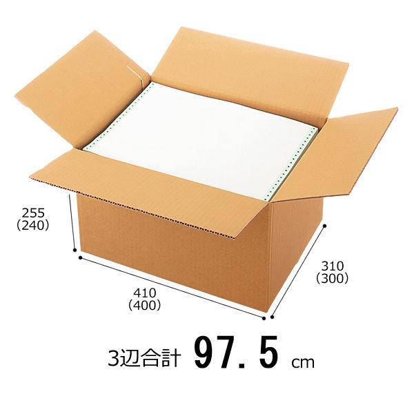 【底面B4ワイド】 無地ダンボール箱 B4ワイド×高さ255mm 1梱包(10枚入)