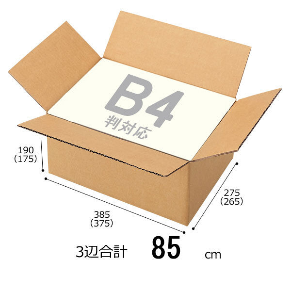 アスクル 無地ダンボール箱 B4×高さ190mm 1セット(60枚:30枚×梱包)
