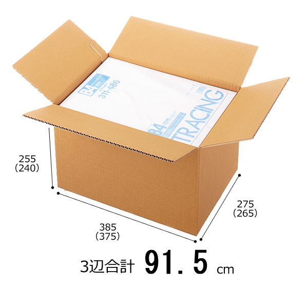 無地ダンボールB4×255mm(30枚)