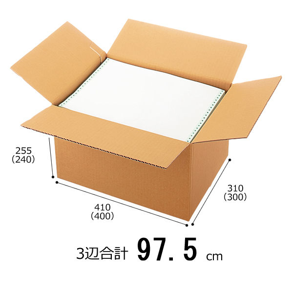 アスクル 無地ダンボール箱 B4ワイド×高さ55mm 1セット(60枚:30枚×梱包)