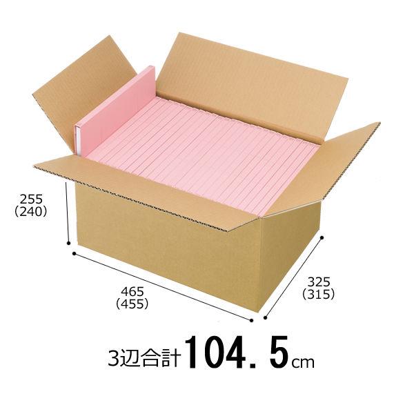 アスクル 無地ダンボール箱 A3×高さ55mm 1セット(60枚:30枚×梱包)
