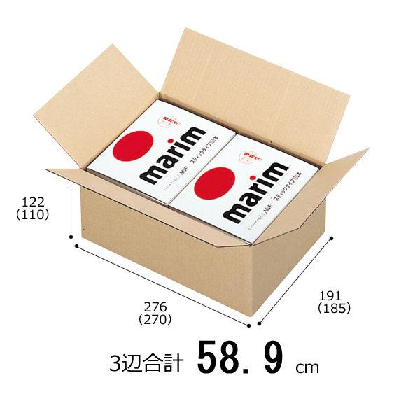 【底面B5】【3辺合計60cm以内】宅配ダンボール B5×高さ122mm 1セット(120枚:20枚入×6梱包)