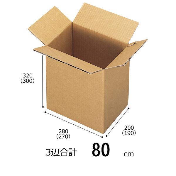 【底面B5】【3辺合計80cm以内】宅配ダンボール B5×高さ320mm 1セット(120枚:20枚入×6梱包)