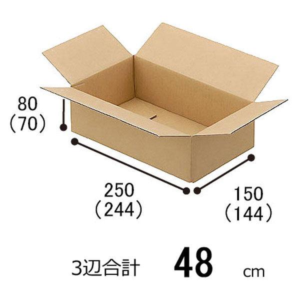 【3辺合計60cm以内】ワンタッチ式 宅配ダンボール No.7 幅250x奥行150x高さ80mm 1セット(120枚:60枚入×2梱包)